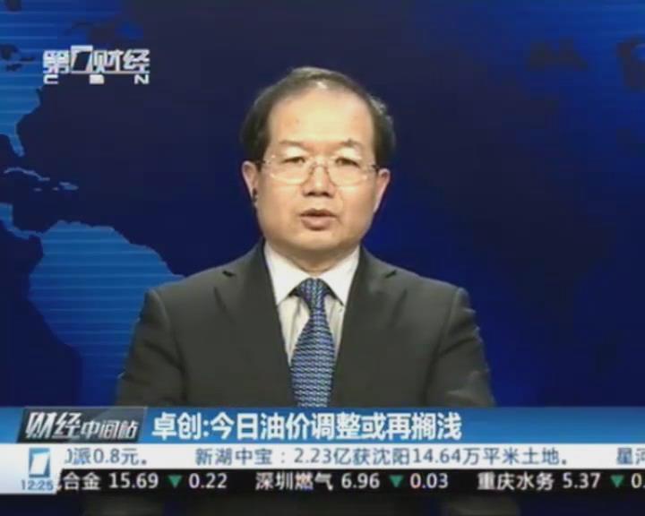 卓创资讯_信息资讯行业首个中国驰名商标花落卓创资讯