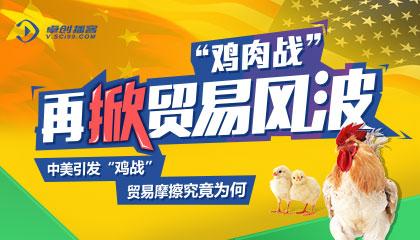 今日肉鸡价格行情采访卓创资讯分析师
