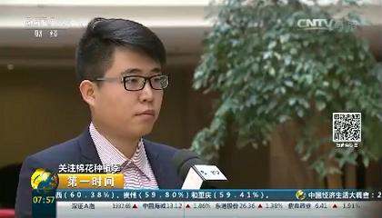 央视《第一时间》采访卓创资讯分析师黄小易