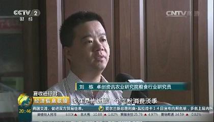 央视《经济信息联播》采访卓创分析师刘栋